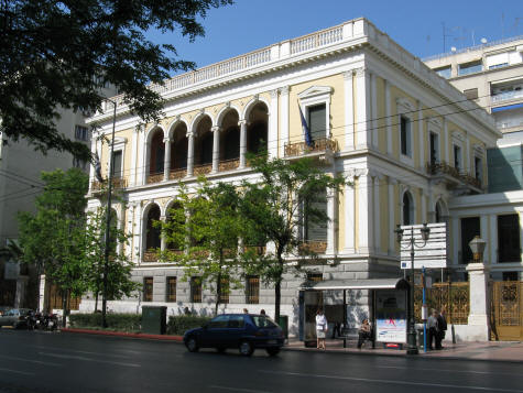 Numismatic Museum, Athens Greece