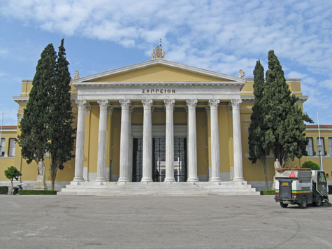 Museums and Art Galleries in Athens Greece
